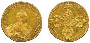 Золотые 20 рублей 1755 года.