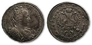 """Серебряный рубль 1730 года """"Анна с цепью""""."""