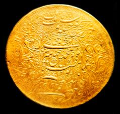 1000 мохур Джахангира
