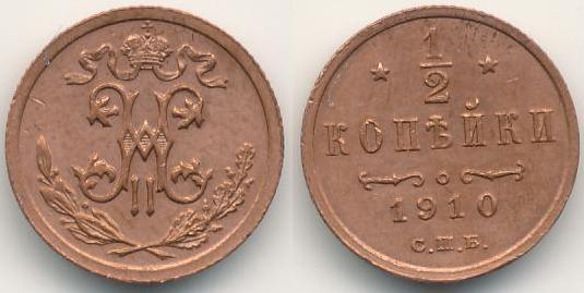 1 руб 1991г цена