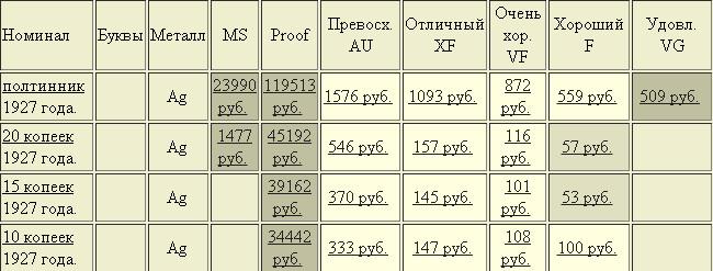 2013-11-05_223727