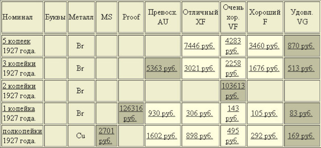 2013-11-11_202940