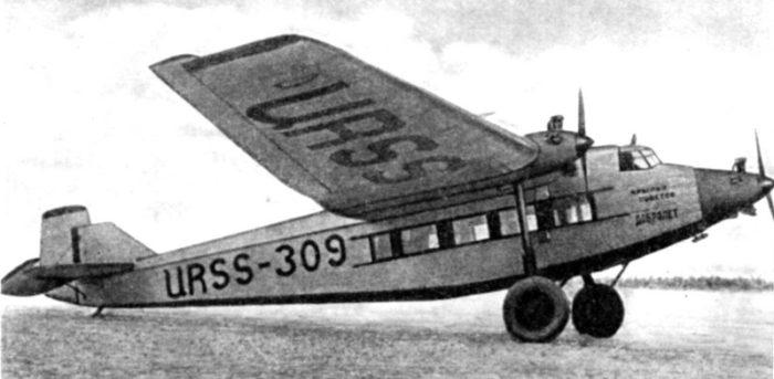 Самолет АНТ-9